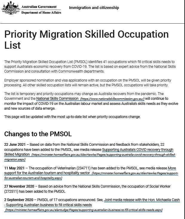 7月1日后,你需要知道的澳洲移民政策变化!